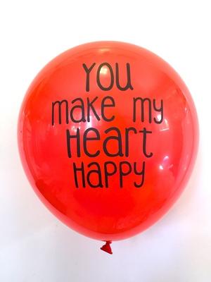 crassholes-love-balloon